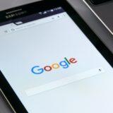 Anuncios en Google en Monterrey